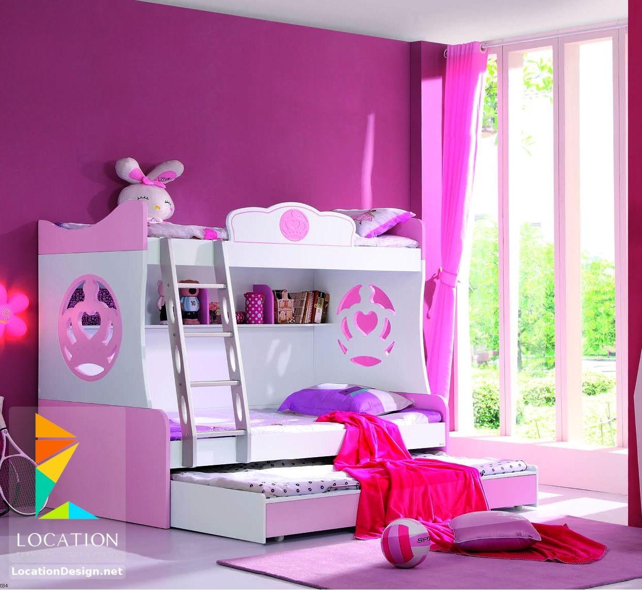 غرف نوم اطفال لشخصين 2018 2019 لوكشين ديزين نت Furniture Toddler Bed Room