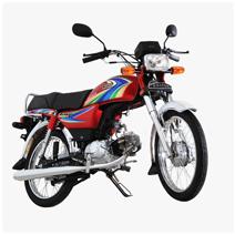 United 70 Cc Euro Ii Motorcycle Bike Prices Motorcycle Bike