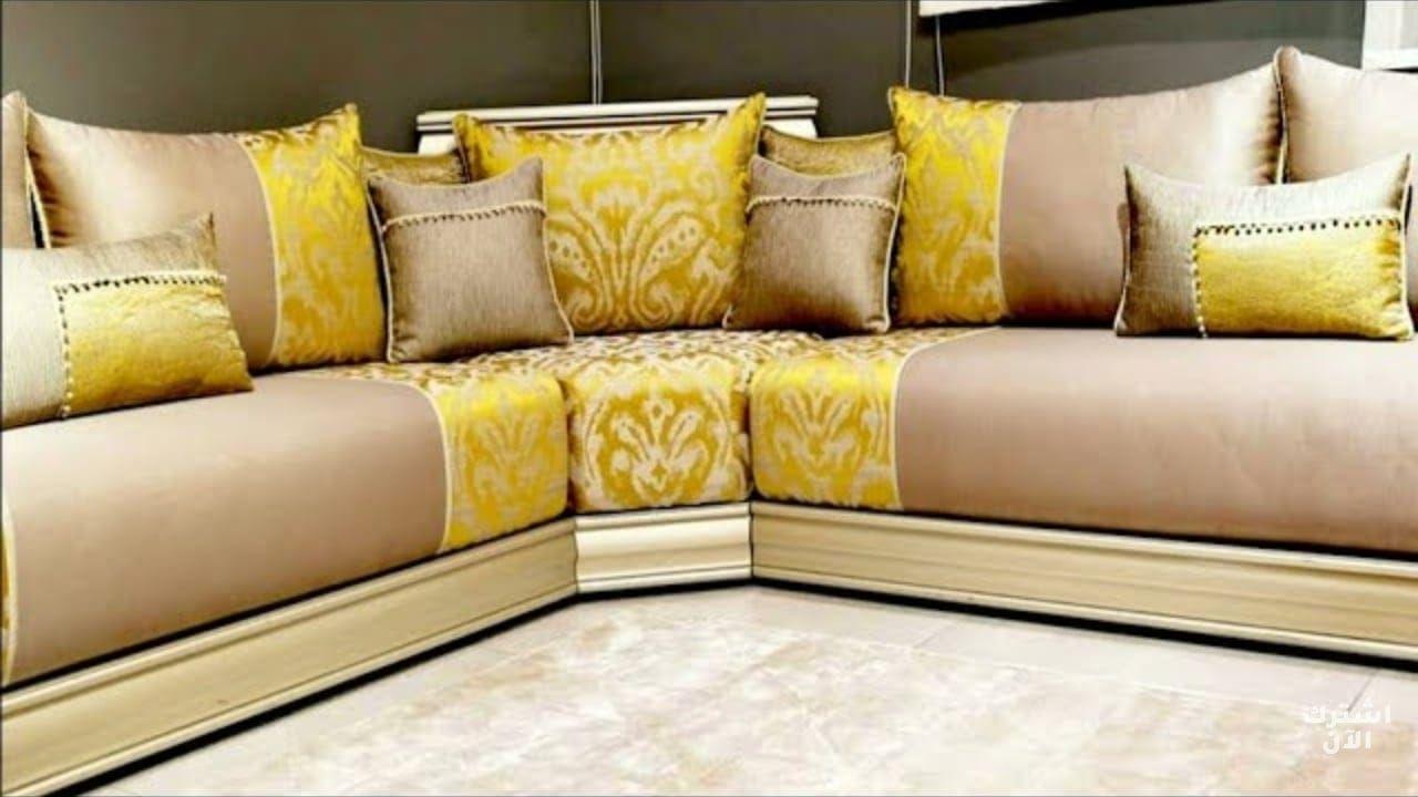 موديل سامبل وأنيق لصالون مغربي باللون الأصفر Living Room Design Inspiration Home Room Design Moroccan Living Room