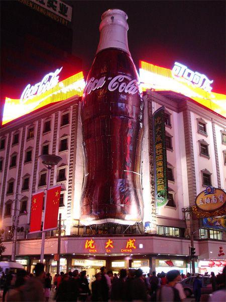 Coca Cola building  ........  #coke ....... #coca-cola