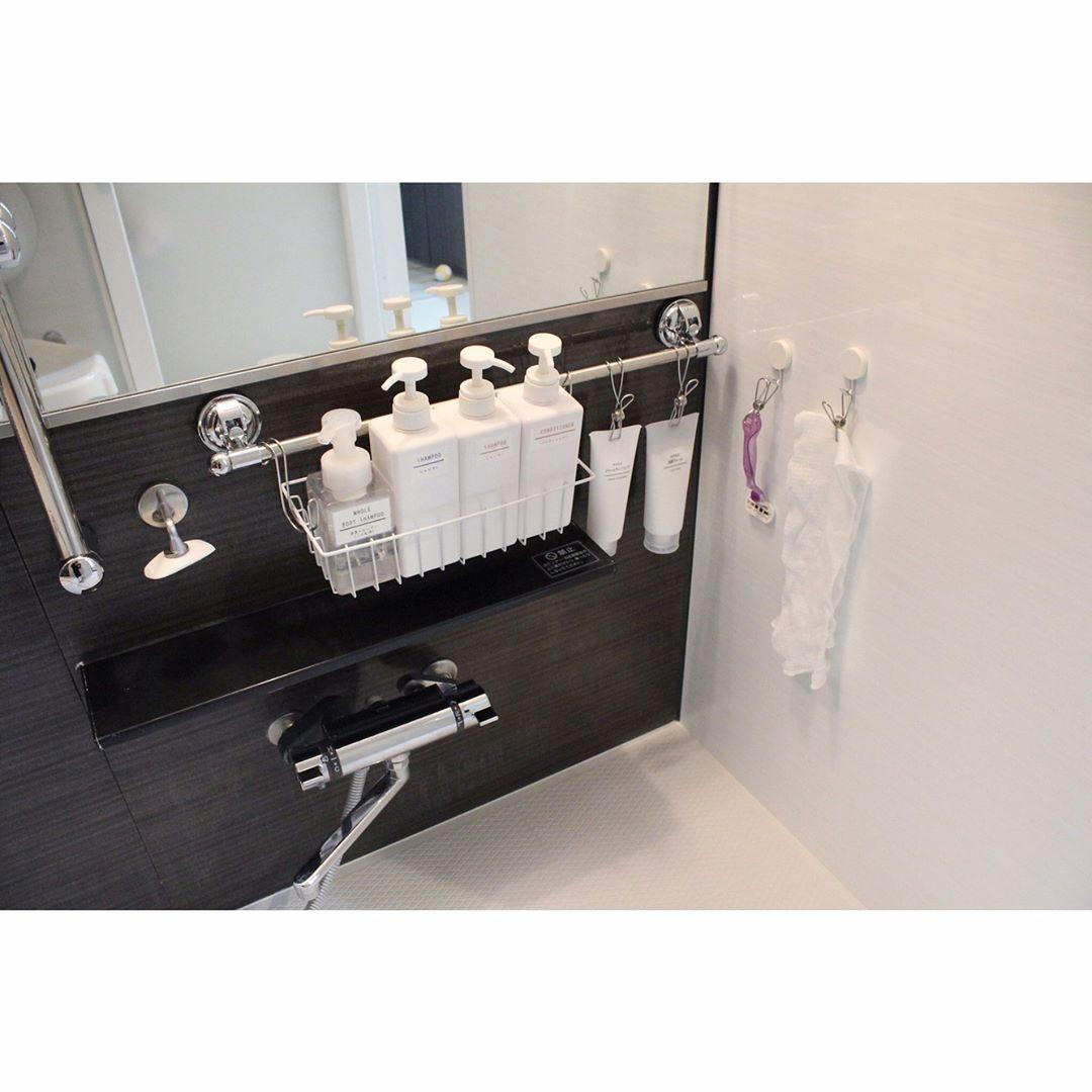 お風呂掃除も楽 バスグッズのオシャレ収納術 バスルーム 収納 アイデア インテリア 収納 シンプル バスルーム