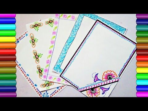 Project file pages decoration  border designs for school project  How to decorate project file