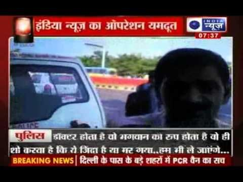 India News: Truth of Noida Police PCR vans revealed