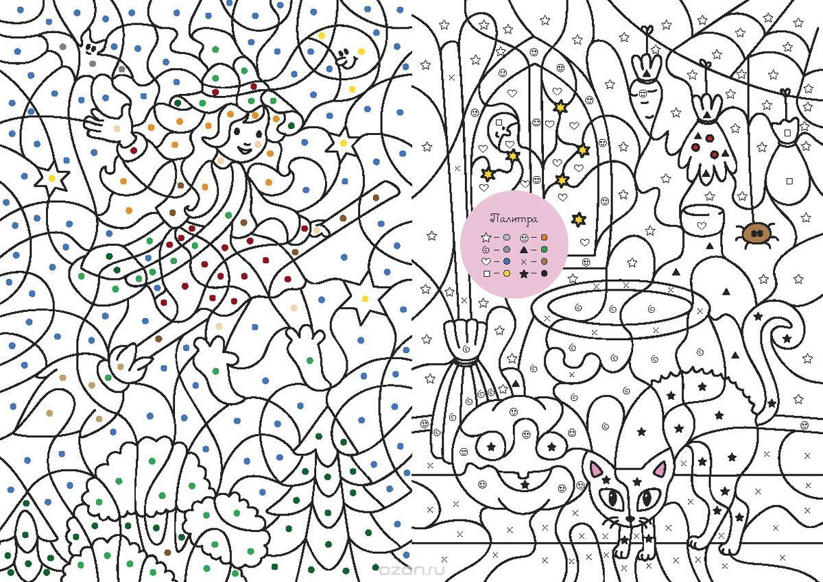 Картинки для разрисовки по номерам