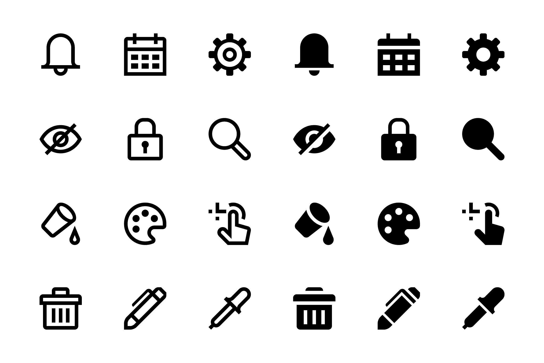 248 Interface Icons iconsLineInterfaceSet Icon