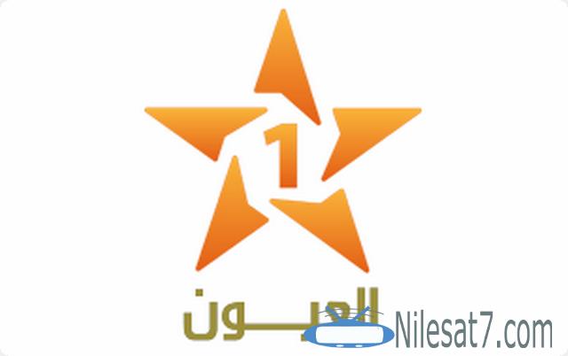 تردد قناة العيون الجهوية المغربية Al Aoula Laayoune 2020 Al Aoula Al Aoula Laayoune Laayoune العيون Team Logo Astros Logo Sports Team