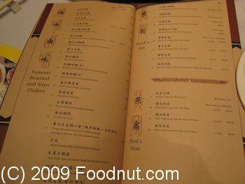 Yung Kee Restaurant Hong Kong Menu Restaurant Restaurant Asian Restaurants
