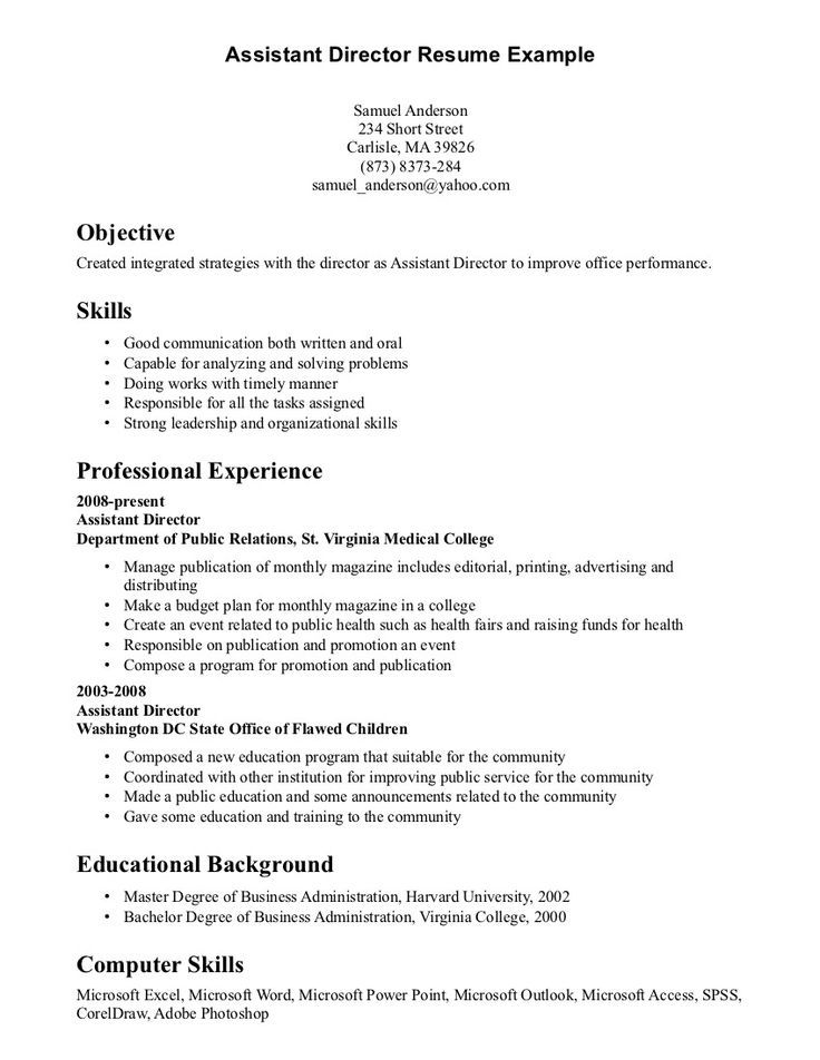 Computer Skills Resume Examples Interesting Skills On  Resume Examples  Pinterest  Resume Examples Sample .