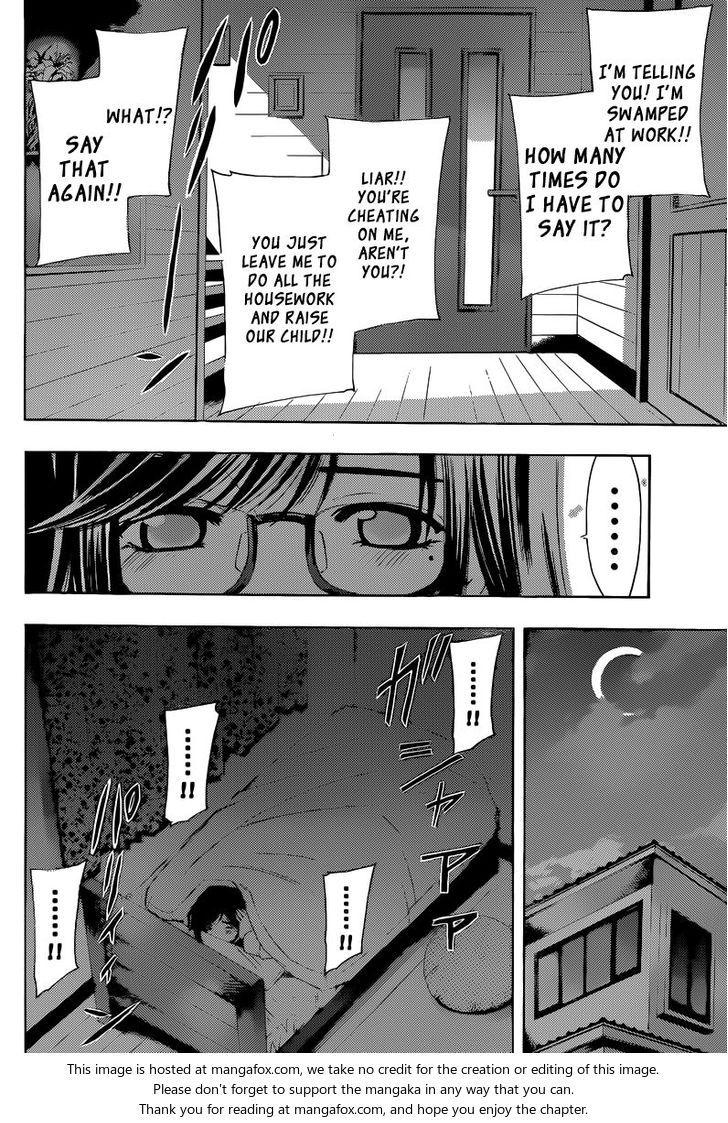 Fuuka 0: Koyuki! at MangaFox.me