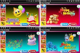 Image Result For Animated Birthday Cards
