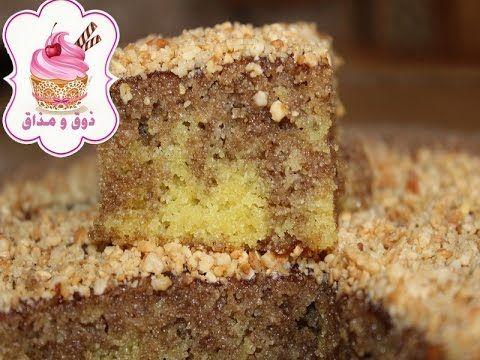 Youtube Desserts Krispie Treats Rice Krispie Treat