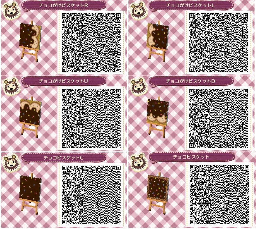 chocolate & sprinkles - yum! | animal crossing new leaf