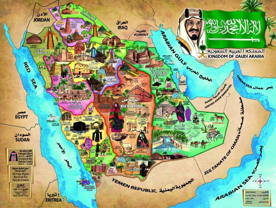 Ksa Map خريطة الإرث التاريخي والبيئي للمملكة العربية السعودية عمل مركز سليسلة لمدة تزيد عن تسعة ش National Day Saudi Ksa Saudi Arabia School Days Images