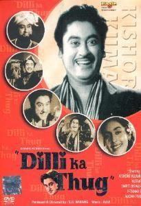 dilli ka thug full movie free download