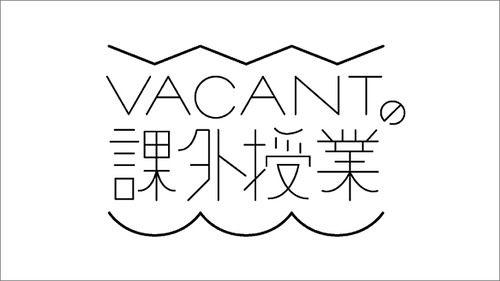 Typography 日文漢字 おしゃれまとめの人気アイデア Pinterest Yo Wang ロゴデザイン 字体 日本語ロゴ