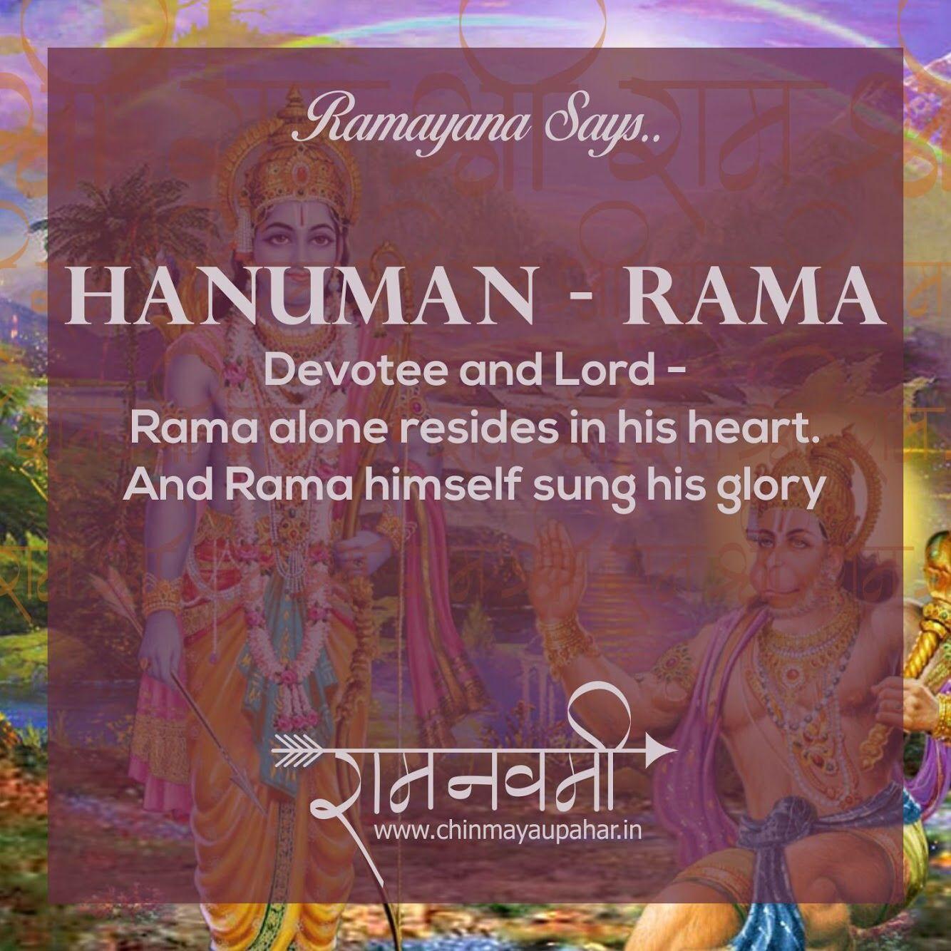 Ramcharitmanas in pdf shri