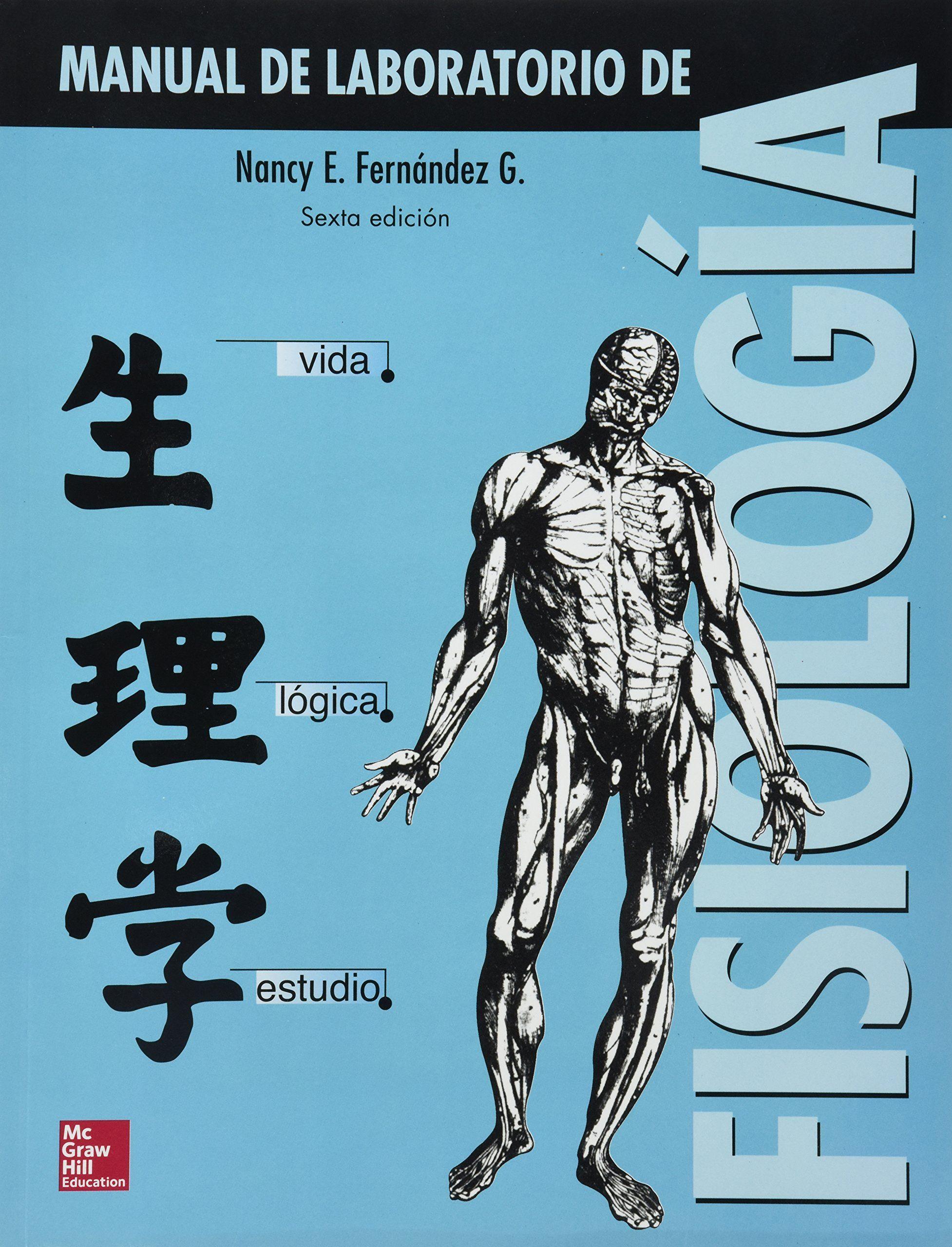 Asombroso Anatomía Humana Y Fisiología Manual De Laboratorio ...