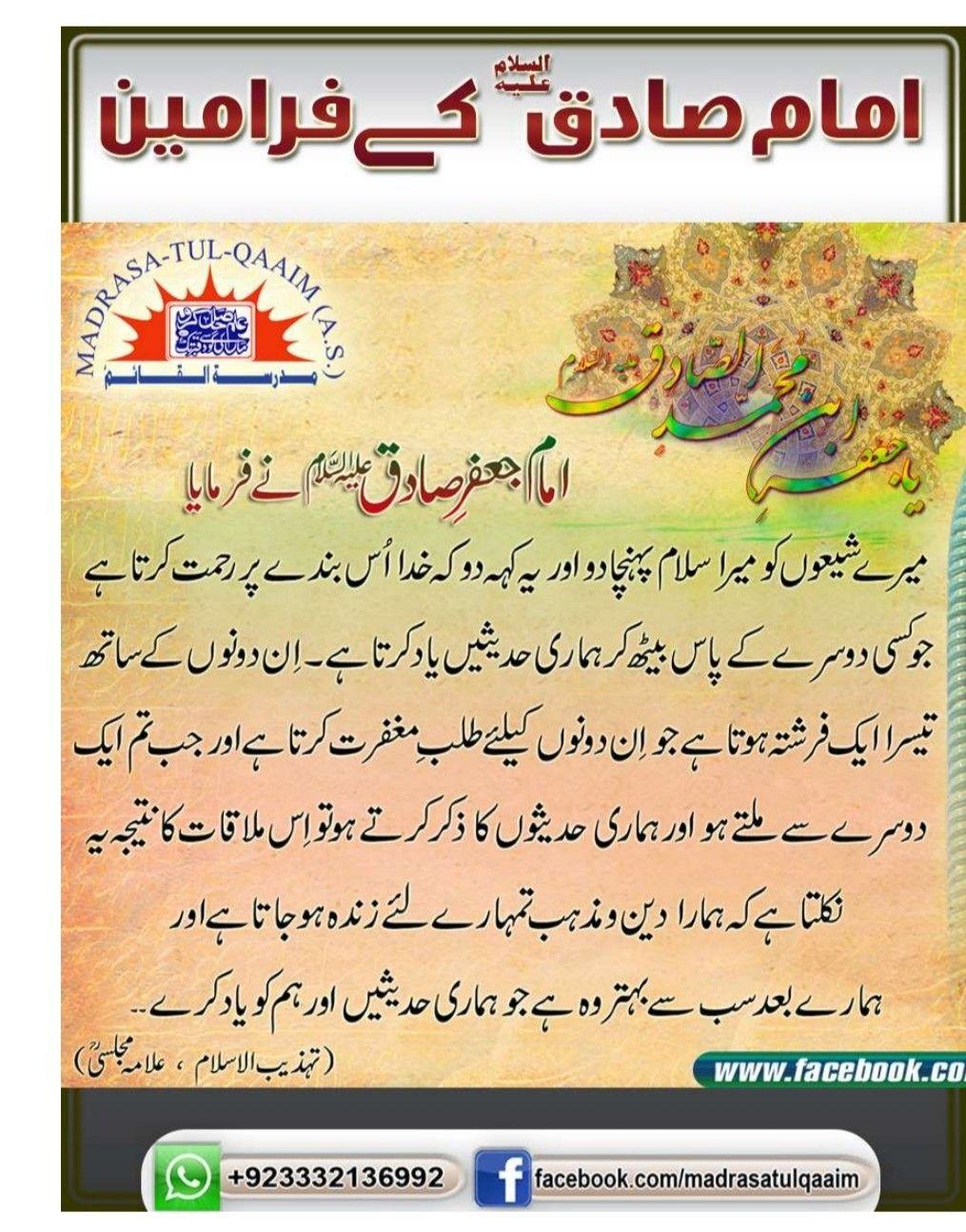 Pin by naqvi s on shia islam shia islam mola ali madrasa