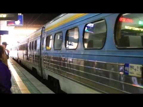 새마을호 1071 열차, 청량리 출발 - YouTube