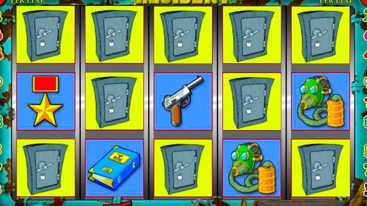 Карточные игры с людьми онлайн