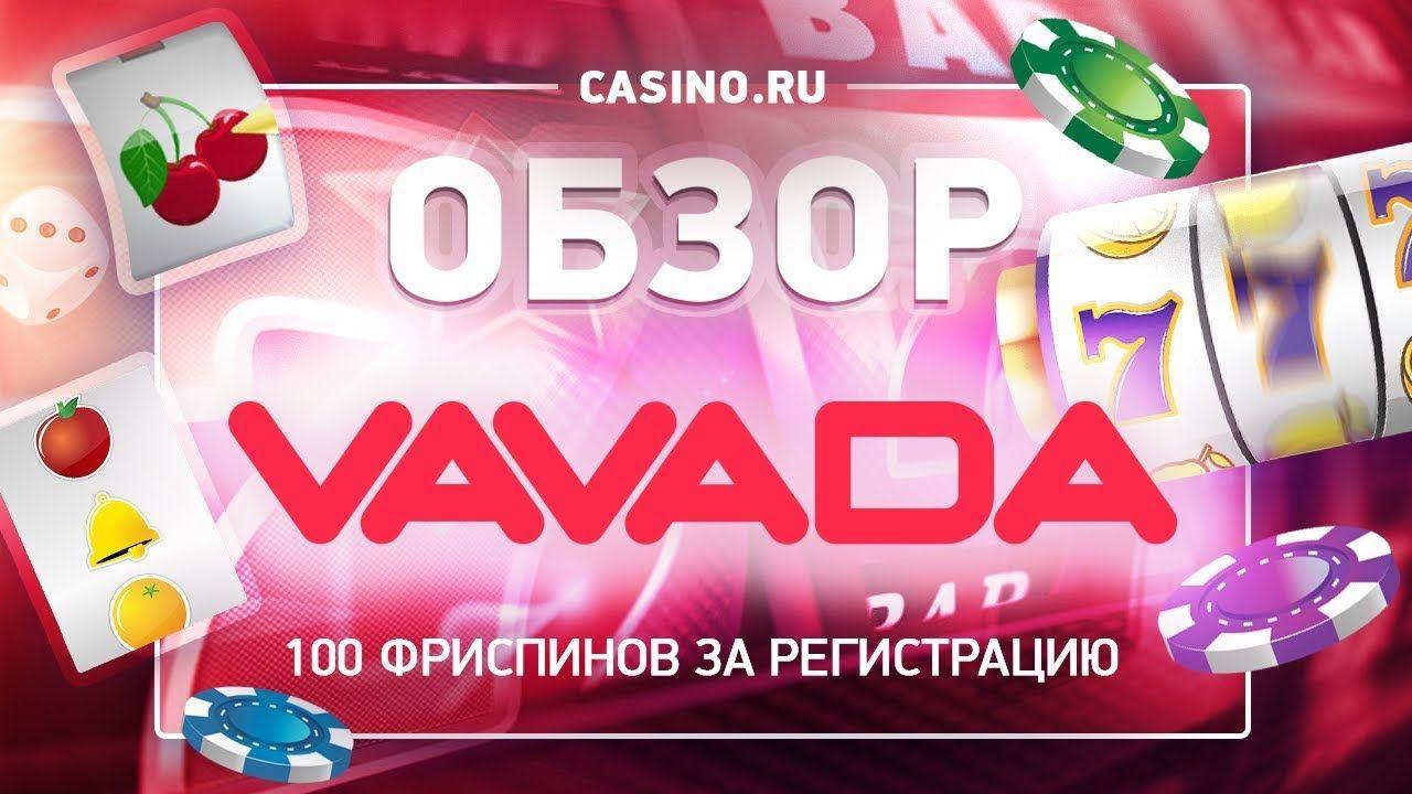 азартные игры онлайн без денег 2021 год