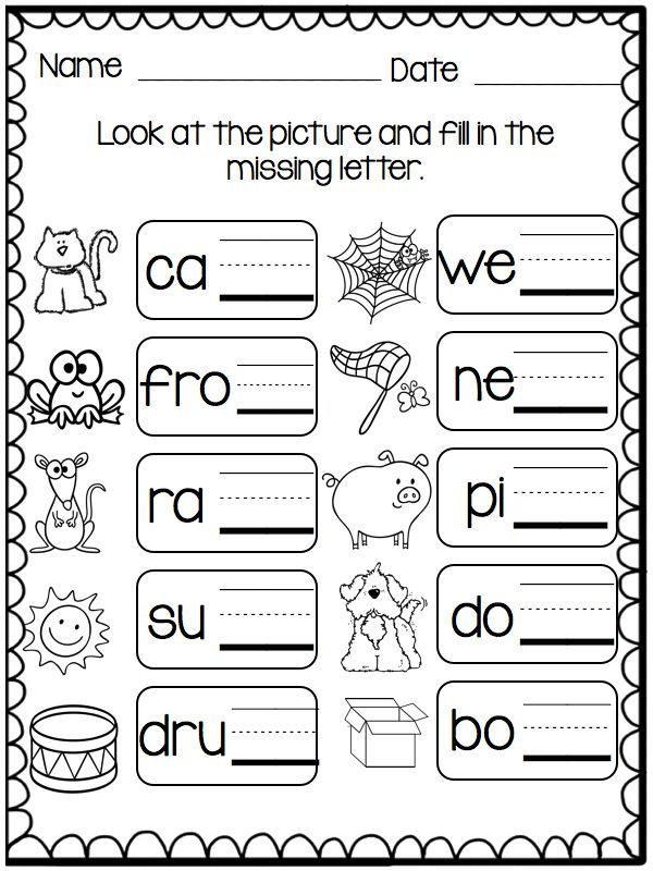 FREE Beginning Sounds Letter Worksheets for Early Learners – Kindergarten Letter Sound Worksheets