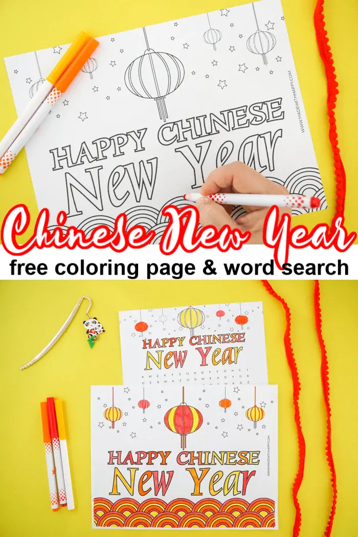 Printable Chinese New Year Activities for Kids - Made with HAPPY