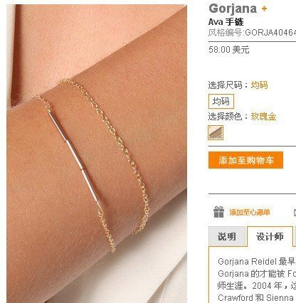 Mix minimum order $16, NEW! Luxury Gold Bracelet Best Gift For Women Free Shipping on AliExpress.com. $1.00