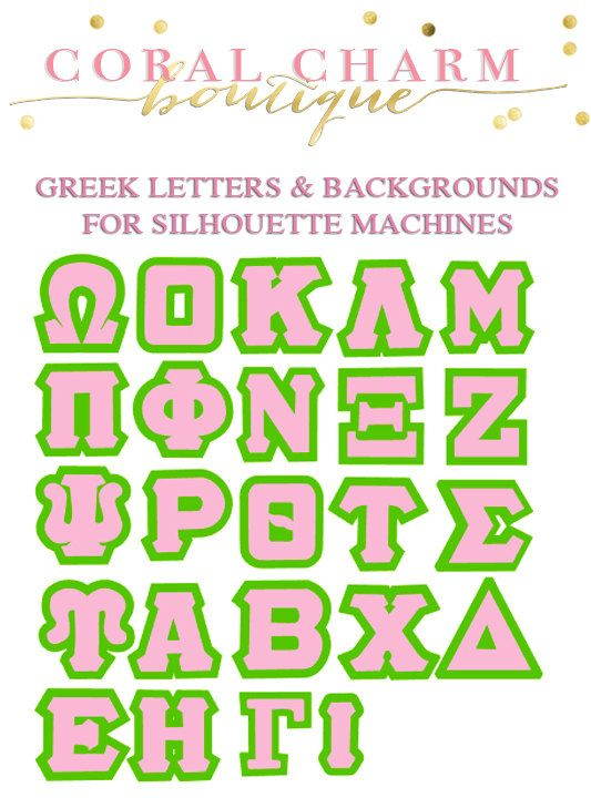 photo regarding Printable Greek Letter Stencils for Shirts identify Greek Letters Historical past Layouts for via CoralCharmBoutique