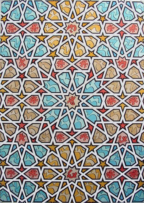 how to draw islamic art patterns