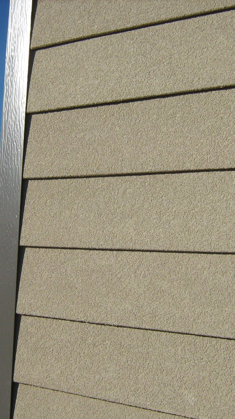 Look Close And You Can This That This Siding Is Not Just