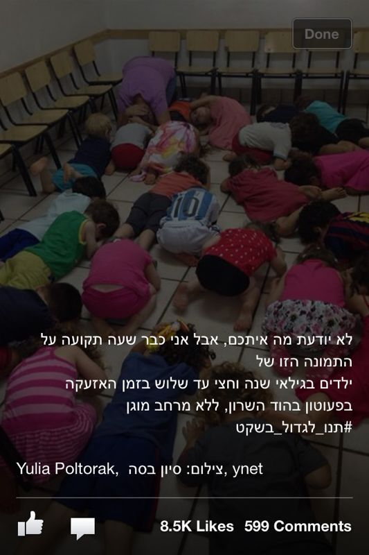 Israeli kindergarten children during a rocket attack- what do you think that they are sending those bombs and planning to miss?