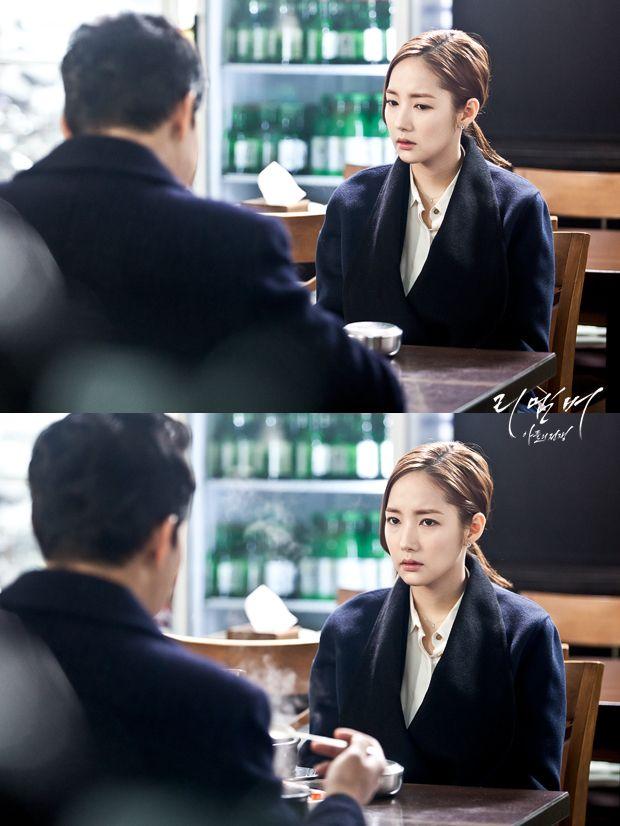 국밥집에서 동호(박성웅)를 만난 인아(박민영)