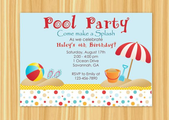 Custom Printable Beach Theme Pool Party Birthday Party Invitation