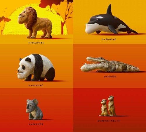 パンダの穴 シャクレルプラネット シャクレは 進化だ パンダの穴 パンダ 動物