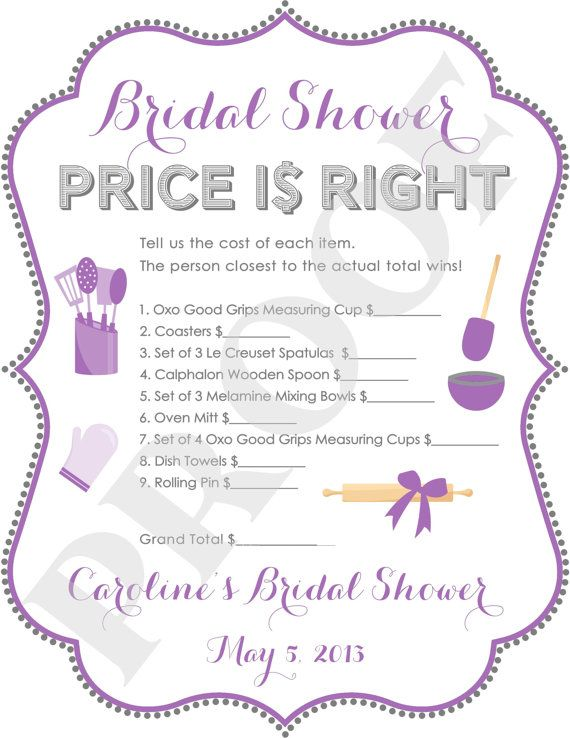 Personalized printable bridal shower price is right game for Non traditional bridal shower games