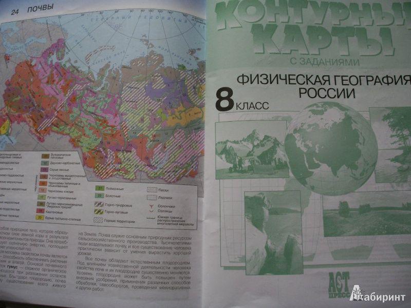 Изложение по русскому языку 9 класс с наступление летние каникулы наша семья переехали на дачу