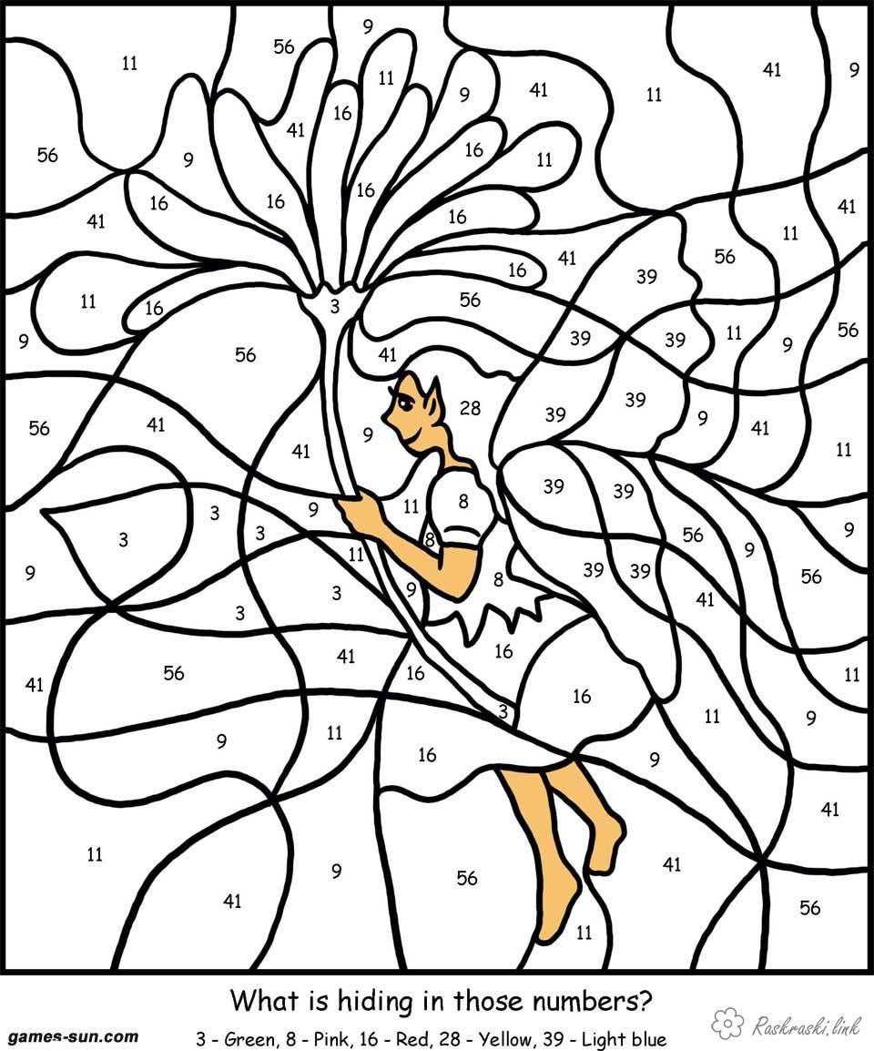 Pin von Катя auf Раскраски по цифрам | Pinterest | Feinmotorik