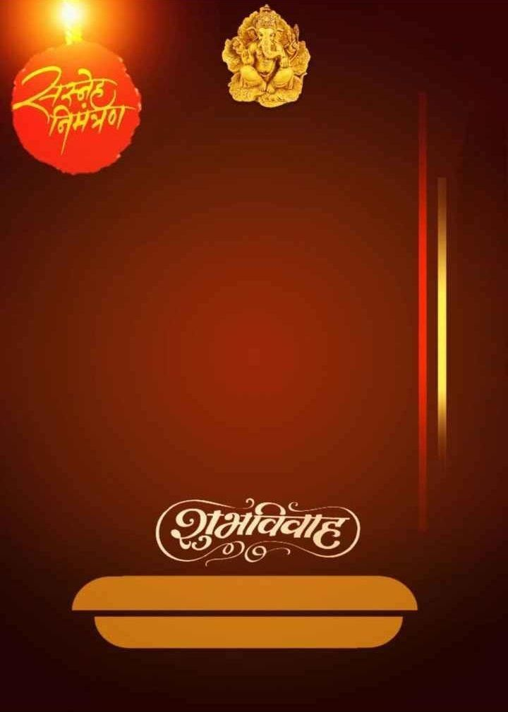 20 beautiful engagement invitation card background hd