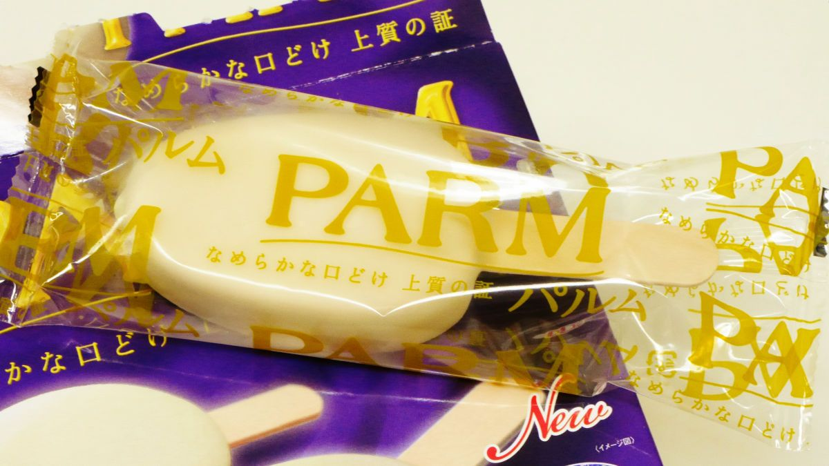 """I tried eating white chocolate was rich tea and chillin matched the """"PARM royal milk tea"""""""