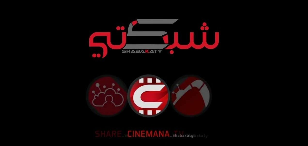 Shabakaty