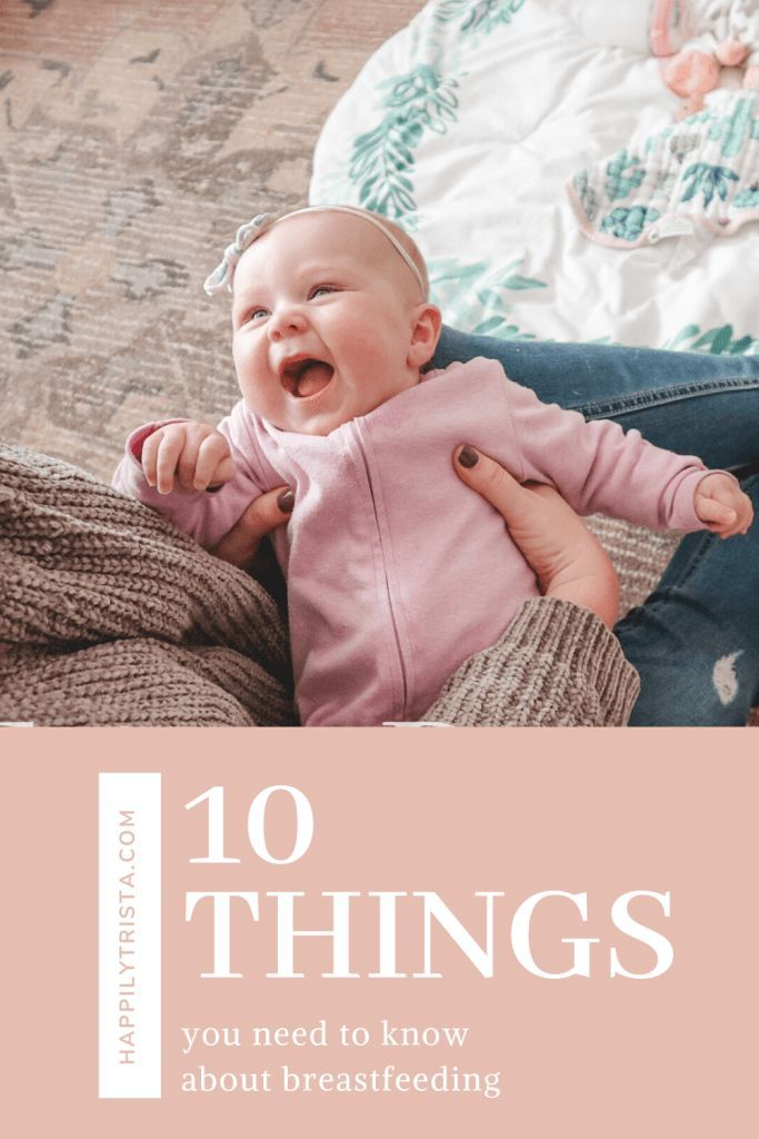 10 things I didn't know until I started breastfeeding