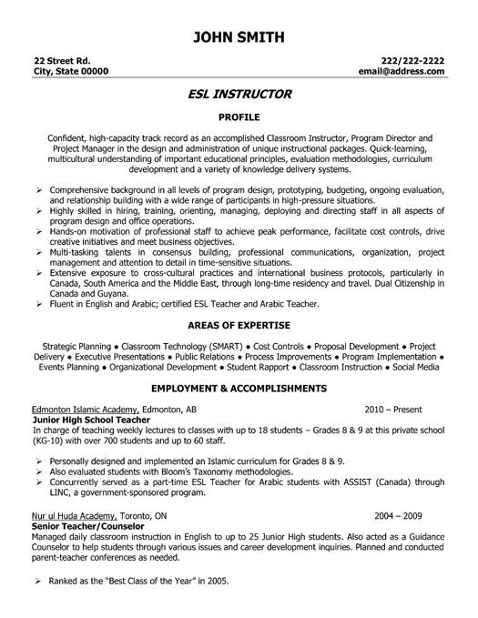 Click Here to Download this ESL Instructor Resume Template! http - teacher resume templates