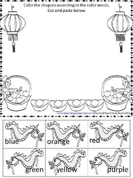 Chinese New Year Coloring Pages | Activities, Students and School