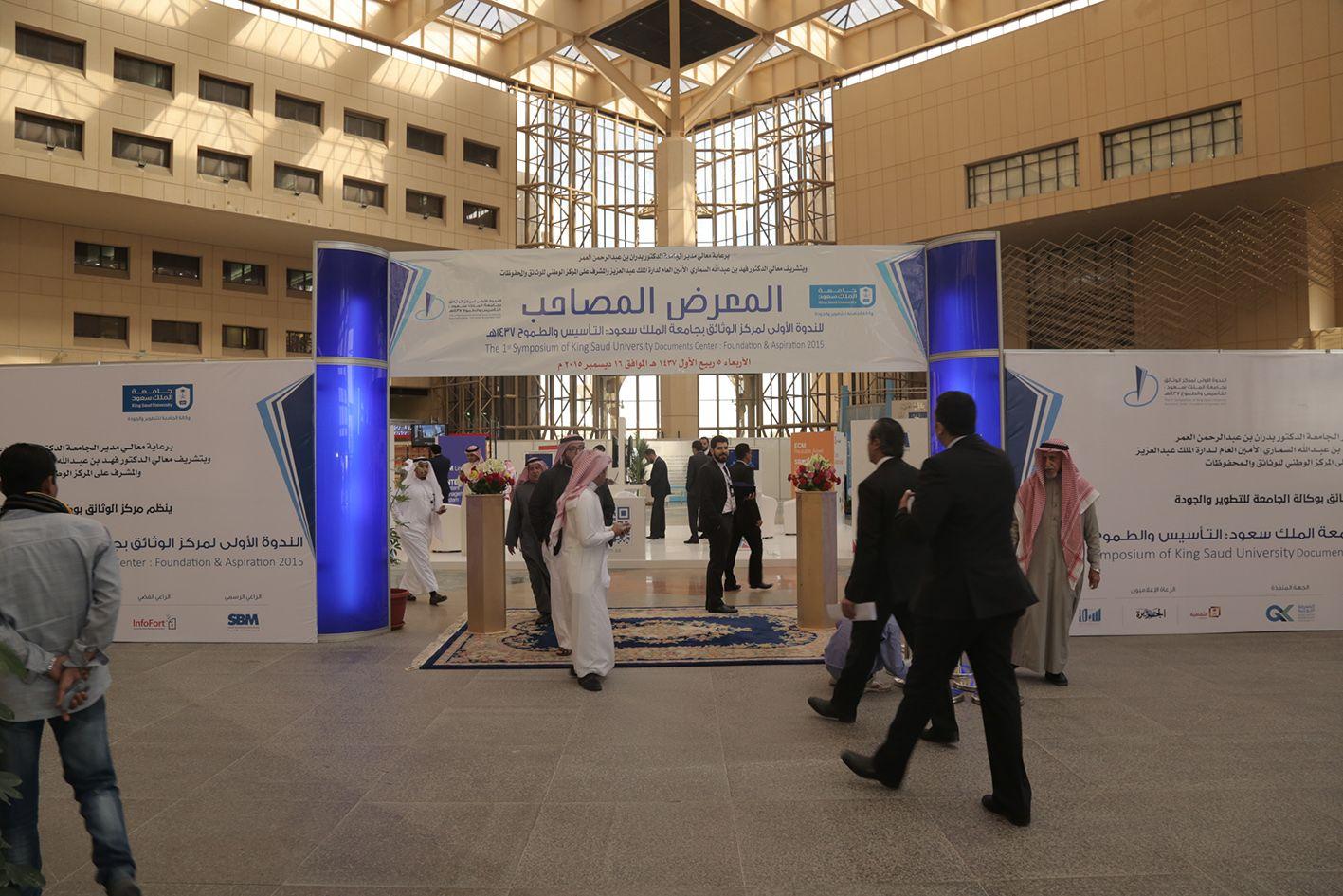 تدريب طلاب جامعة حمد بن خليفة على تقنية المعلومات