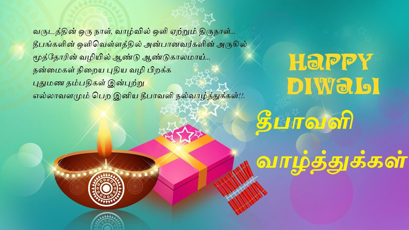 Diwali animated message dipawali greetings pinterest diwali diwali animated message dipawali greetings pinterest diwali and messages kristyandbryce Choice Image