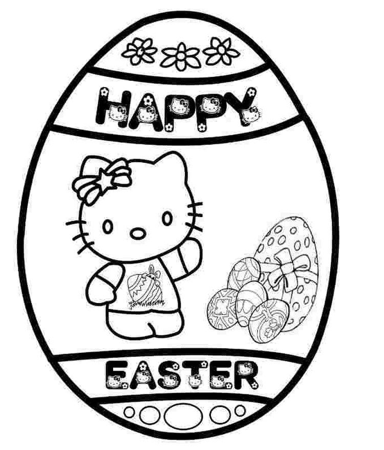 Printable Easter Egg Coloring Pages Free Coloring Sheets Coloring Easter Eggs Coloring Eggs Easter Egg Coloring Pages