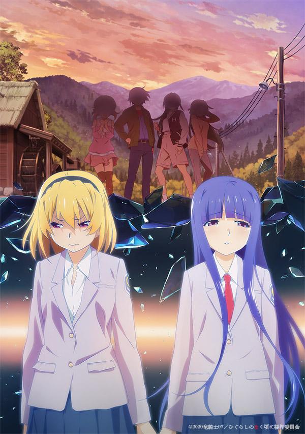 First Trailer for Higurashi Sotsu Previews Answer Arc Format, Anime-Original Content – OTAQUEST
