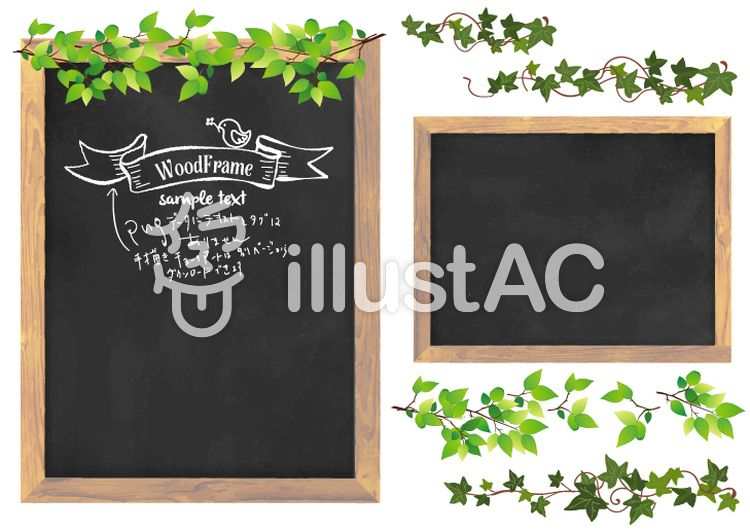 木枠の新緑イメージフレーム カフェ風 ウエルカムボード 花 Flower