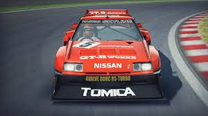 Image Result For Group Race Car Photos Group Nissan